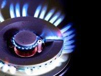Москва предлагает Киеву обменять членство в ТС на дешевый газ. 271840.jpeg
