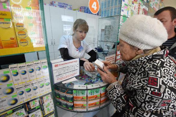 Росздравнадзор: цены на важнейшие лекарства упали на 1,8%. 381841.jpeg