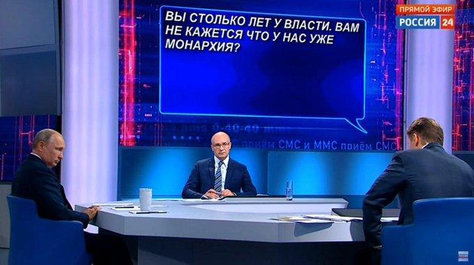Прямая линия Путина: самые жесткие вопросы и ответы. 387841.jpeg