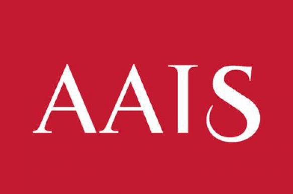 Американский консалтинг AAIS представляет IBM Reporting Tool. 390841.jpeg