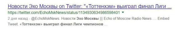 """Главред """"Эха"""" Венедиктов продолжил тиражировать фейк об останках детей Николая II, спустя два дня после опровержения. 403841.jpeg"""