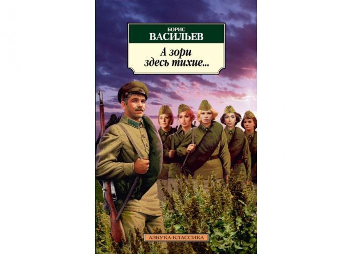 British Airways из-за кризиса отказывается от
