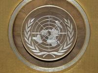 ООН обвиняет россиян в изнасилованиях африканок. 250842.jpeg