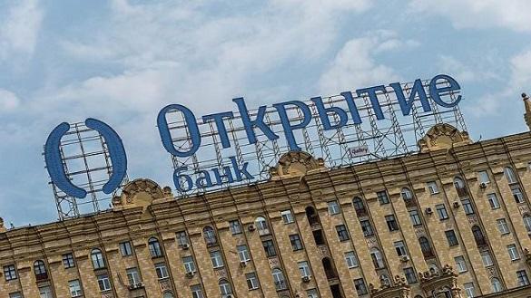 Центробанк объявил о санации ФК