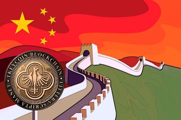 Что ждет криптовалюту Tkeycoin на Азиатском рынке. 388842.jpeg