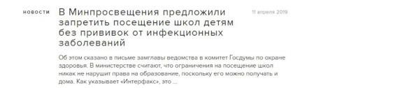 """Главред """"Эха"""" Венедиктов продолжил тиражировать фейк об останках детей Николая II, спустя два дня после опровержения. 403842.jpeg"""