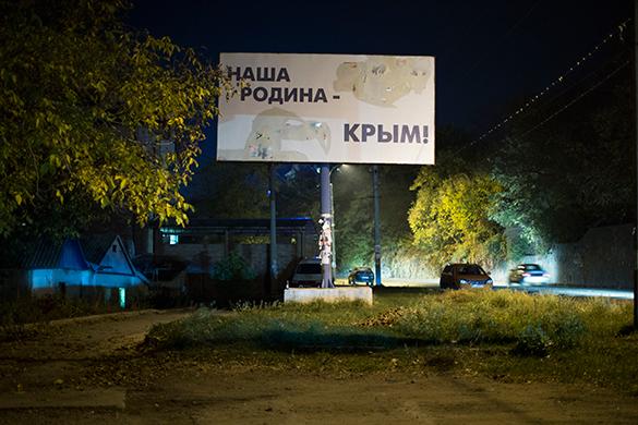 Крым счастлив находиться в составе России