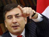Саакашвили обещает отказаться от применения силы