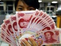 Китайский банк обвинили в нарушении прав мужчин. 278844.jpeg