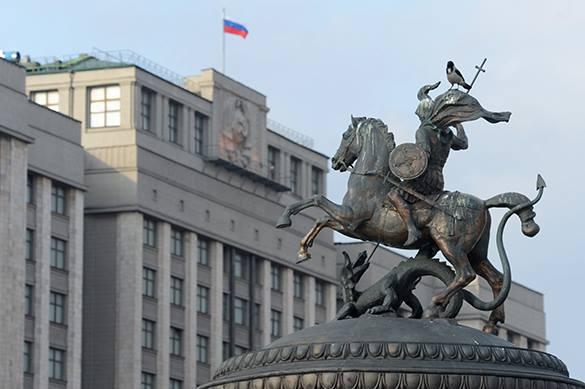 На рассмотрении Госдумы поступил законопроект об уголовной ответ