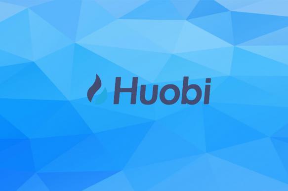 Huobi открывает офис в Лондоне для внебиржевого трейдинга. 388844.jpeg