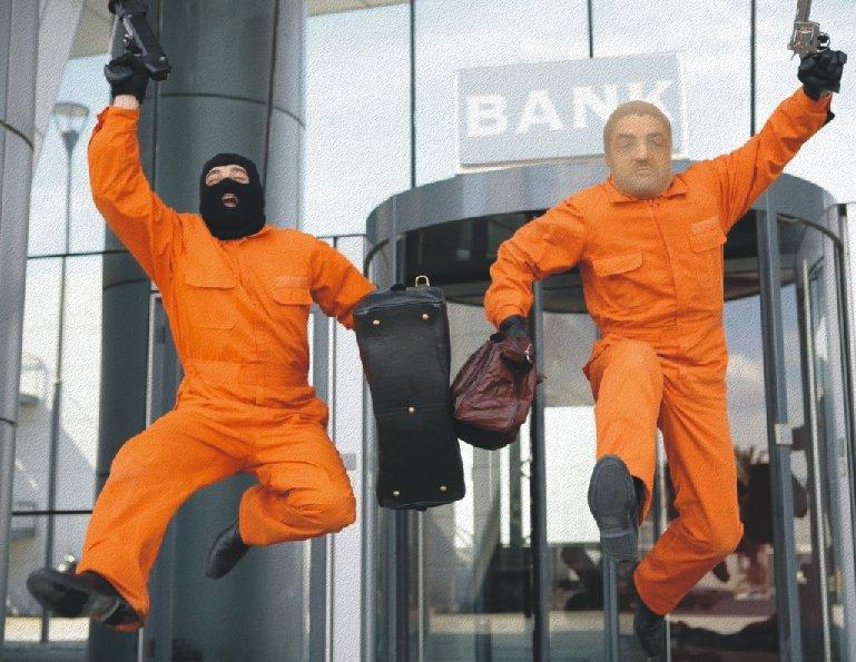 Москва-Чикаго: в столице банк обчистили на пять миллионов долларов. Москва-Чикаго: в столице банк обчистили на пять миллионов доллар