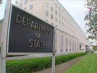Власти Ирана запрещают встречу с тремя американцами
