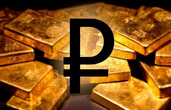 Экономисты испуганы: Россия массированно скупает золото. 372847.jpeg
