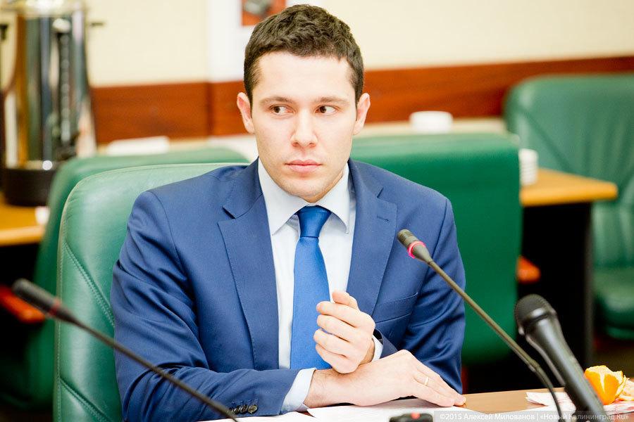 Алиханов назначил первого вице-премьера