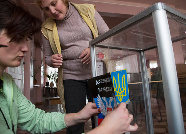 Госдума потребовала уважать волю жителей Донбасса. 302848.jpeg