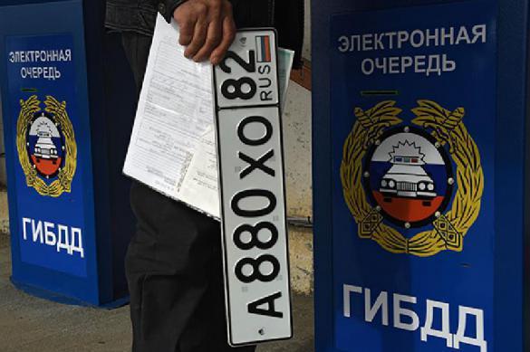 Автомобили россиян пометят для удобства полиции. 394848.jpeg