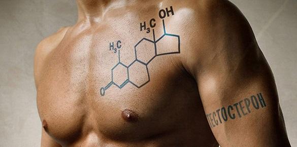 Как в мире тестостерон повышают. 398848.jpeg