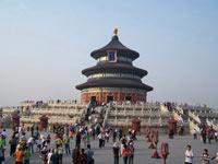 Пекину грозит