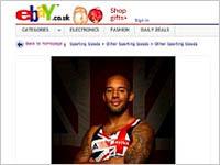 Легкоатлет из Британии продает себя в интернете. 250850.jpeg