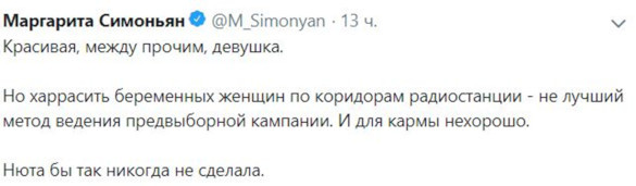 Банда Навального травит беременную Симоньян после грубых нападок со стороны Соболь. 403850.jpeg