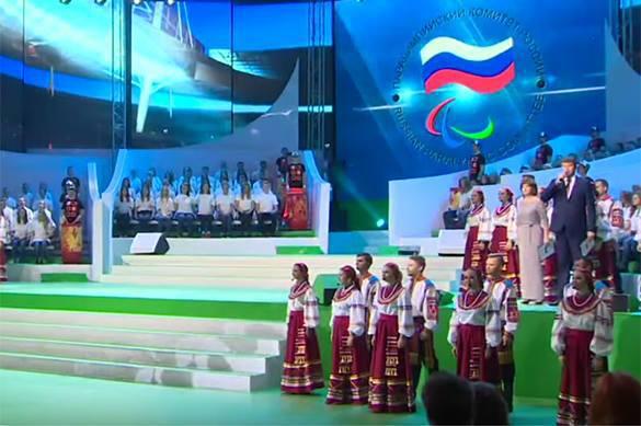 В Москве состоялась церемония открытия Всероссийской Паралимпиад