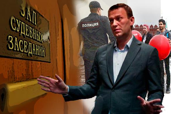 Навальный должен платить. 378851.jpeg