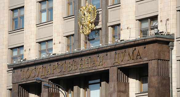 Депутаты Госдумы ждут оповещения о внеочередном созыве по ситуации на Украине. 293852.jpeg