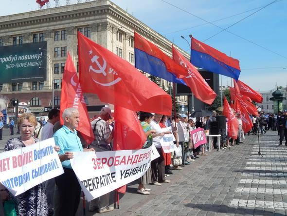 Коммунисты вышли на акцию в центре Киева. митинг КПУ