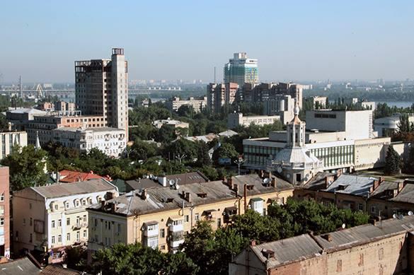 Днепропетровск переименовали упыри