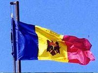 В Молдавии оппозиция спровоцировала стычки с полицией