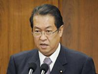 Глава МВД Японии ушел в отставку