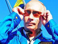 Путин на батискафе погрузился на дно Финского залива. 284858.jpeg