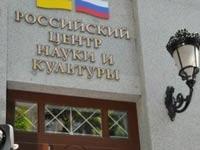 Россия может остаться без Русского дома в Берлине