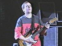Экс-гитарист