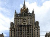 МИД: Заявления Запада о вторжении в Сирию бросают вызов Уставу ООН. 285859.jpeg