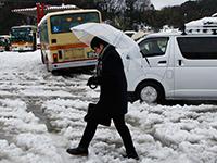 Еще десять человек стали жертвами снегопада в Японии. Еще десять человек стали жертвами снегопада в Японии