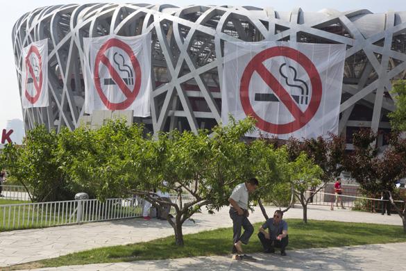 Китай принудительно бросает курить. Китай принудительно бросает курить