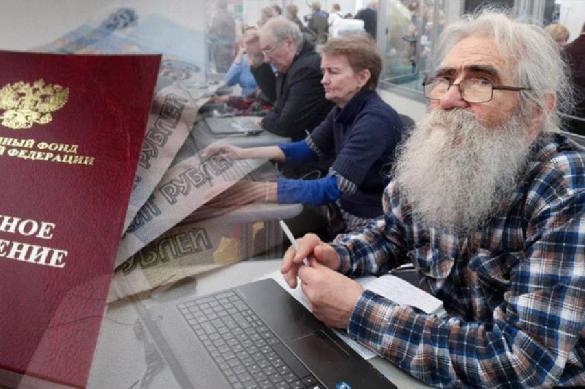 """Главный экономист ЕБРР назвал пенсионную реформу """"конфискацией"""". 396859.jpeg"""