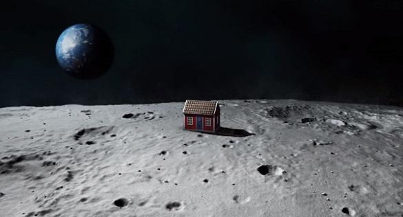 Продажу участков на Луне через интернет назвали мошенничеством. 398859.jpeg