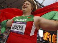 Белорусскую спортсменку лишили золота, россиянка получит серебро. 267860.jpeg