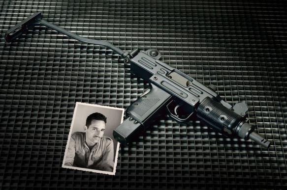 Стрелец, стреляющий из пулемета УЗИ - Гороскоп дня. 395860.jpeg