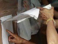 Чуров гарантирует еще большую прозрачность выборов в Госдуму. 240861.jpeg