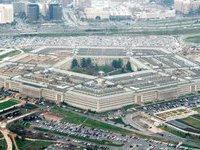 Пентагон создаст армию шпионов за рубежом. 275861.jpeg