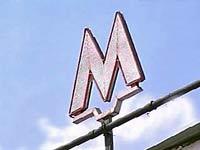 Две станции метро в Москве закроют для выхода пассажиров