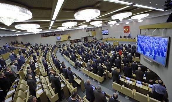 Не отчитавшихся о доходах депутатов лишат мандатов. 319862.jpeg