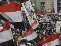 Суд оштрафовал Мубарака на 34 млн долларов. mubarak