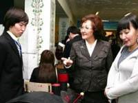 В Якутске открылась конференция студентов ссузов. 250863.jpeg