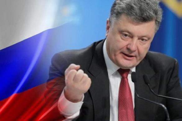 Порошенко объявил Россию врагом навеки. 381863.jpeg