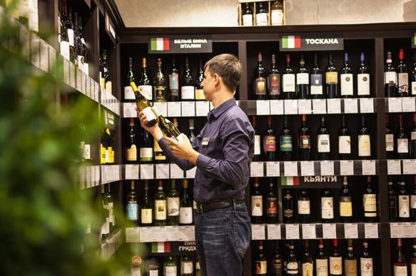 Роскачество разработает приложение для помощи в выборе вина. 400863.jpeg